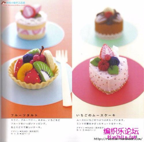 Игрушки из фетра. Японский журнал с выкройками (49) (500x493, 154Kb)