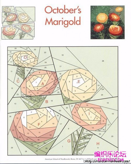Цветочный квилт. Лоскутные блоки (2) (500x627, 207Kb)
