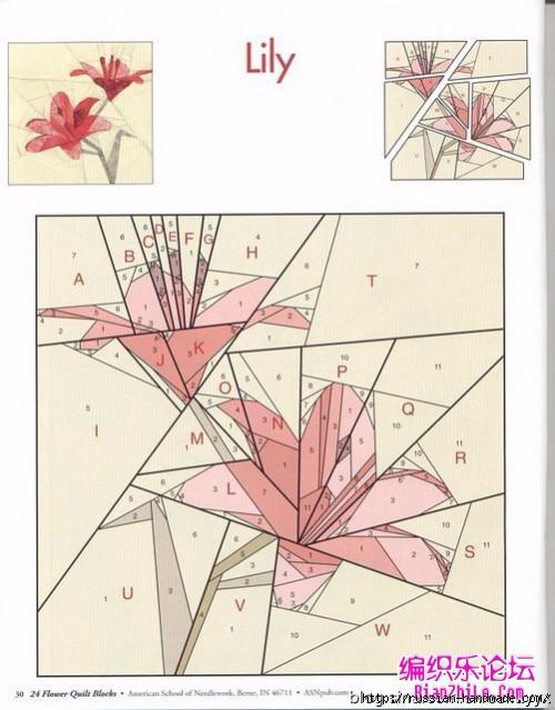 Цветочный квилт. Лоскутные блоки (16) (500x639, 171Kb)