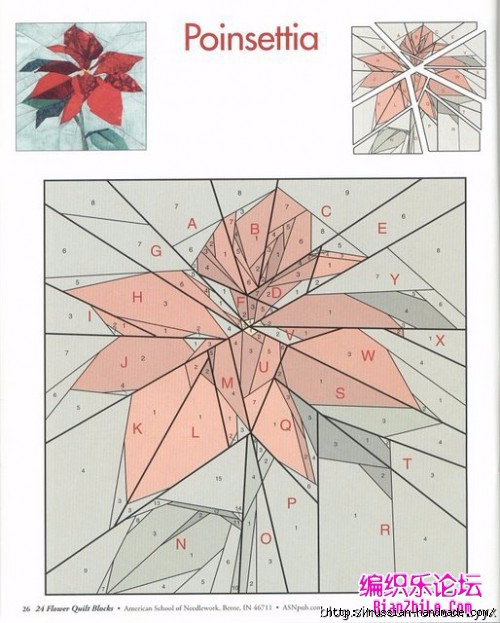 Цветочный квилт. Лоскутные блоки (29) (500x623, 186Kb)