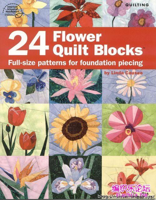 Цветочный квилт. Лоскутные блоки (33) (498x640, 247Kb)