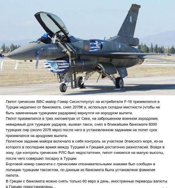http://img0.liveinternet.ru/images/attach/c/5/123/965/123965834_CKT0WnCW8AAFC17.jpg