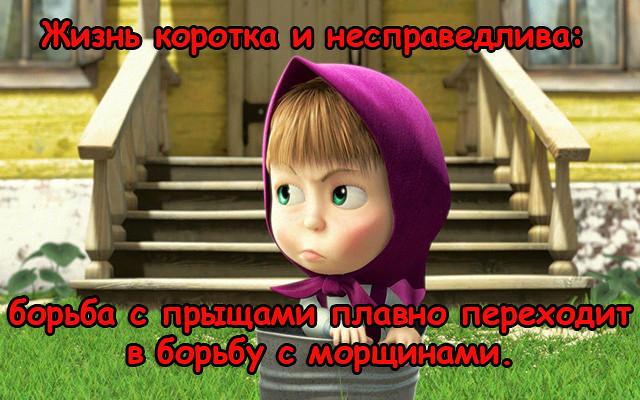 image (36) (640x400, 306Kb)