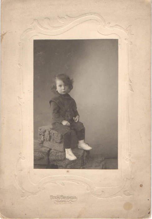 Паспарту сын Саши и Фриды - Паша (488x700, 26Kb)
