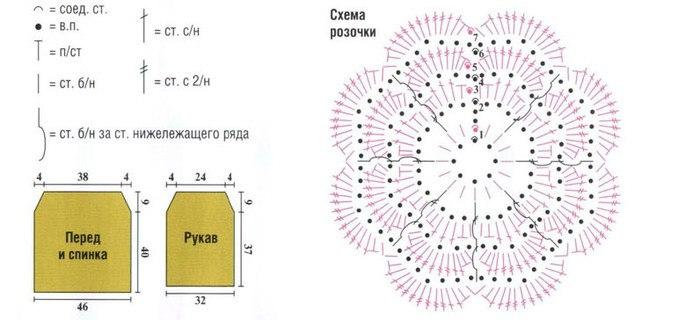saHYjT5KeTE (700x320, 152Kb)