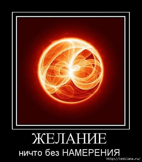 3925311_jelaniya (478x543, 96Kb)