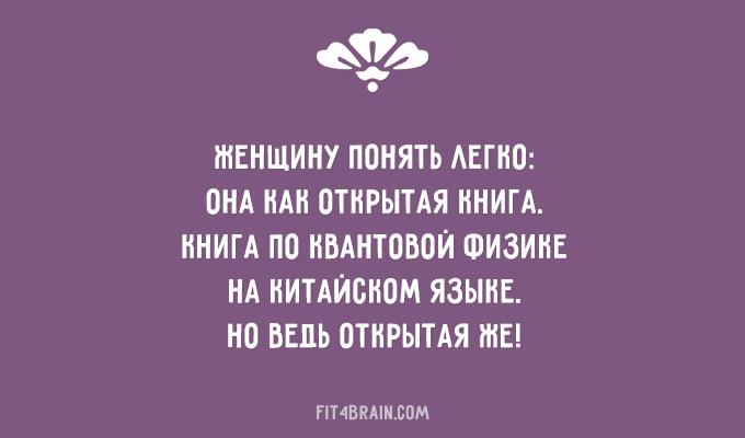 0_110a92_e2628958_orig (680x400, 90Kb)