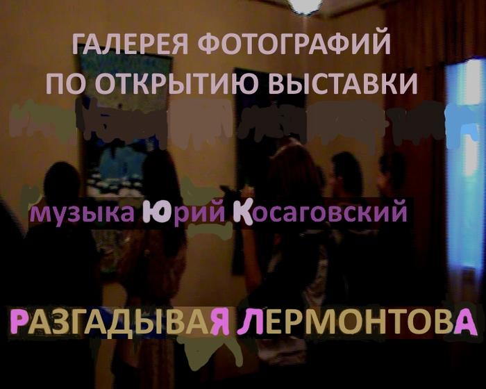 ТИТРЫ-САД-ГЕНИЕВ--__-_--_--250 (700x560, 218Kb)