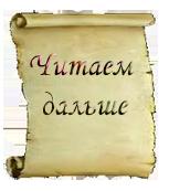 4199468_91118603_2152031FVDfCJXFzhsch (153x173, 47Kb)