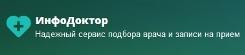 infodoctor (245x55, 9Kb)