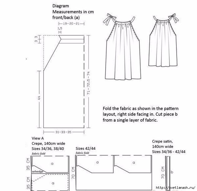 Сшить платье своими руками без выкройки быстро