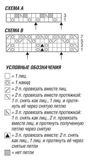 m_029-1 (300x529, 90Kb)