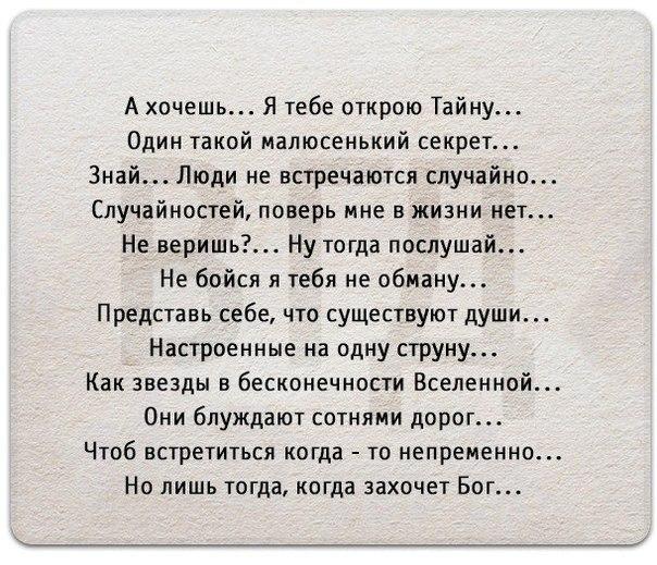 12OgAkr_3jY (604x519, 101Kb)