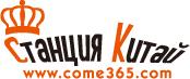 1395220307324 лого магазина (174x73, 35Kb)