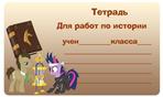 Превью 5 (604x358, 138Kb)
