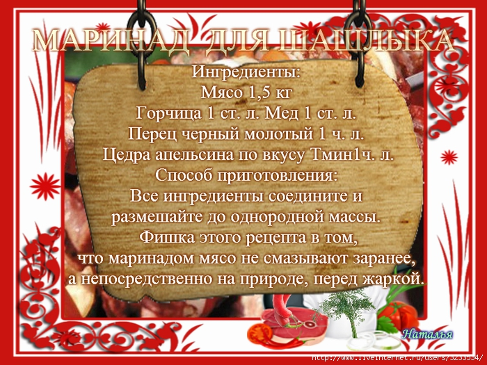 3233534_VipTalisman21 (700x525, 368Kb)
