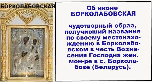 image (4) (604x324, 217Kb)