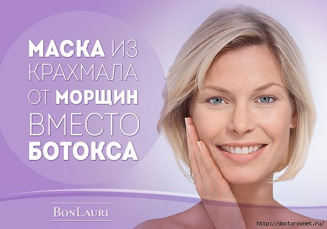 5239983_maska (640x448, 138Kb)