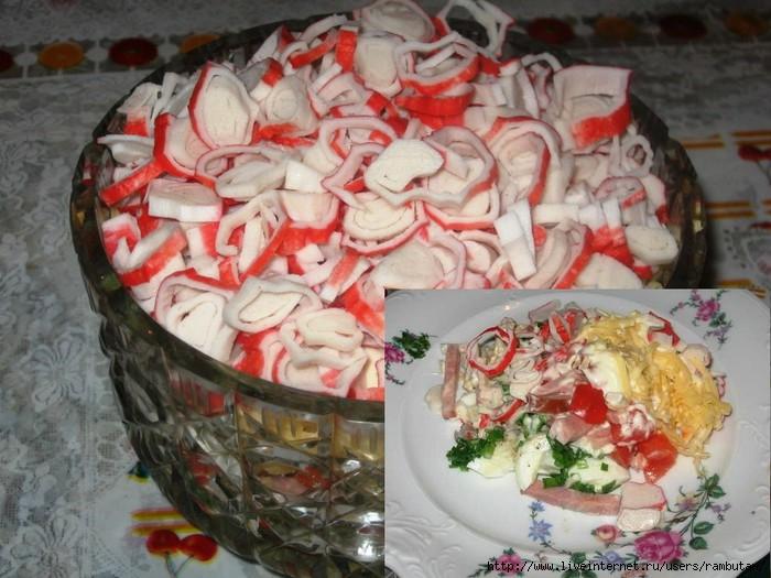 Салат из крабовых палочек помидоров колбасы