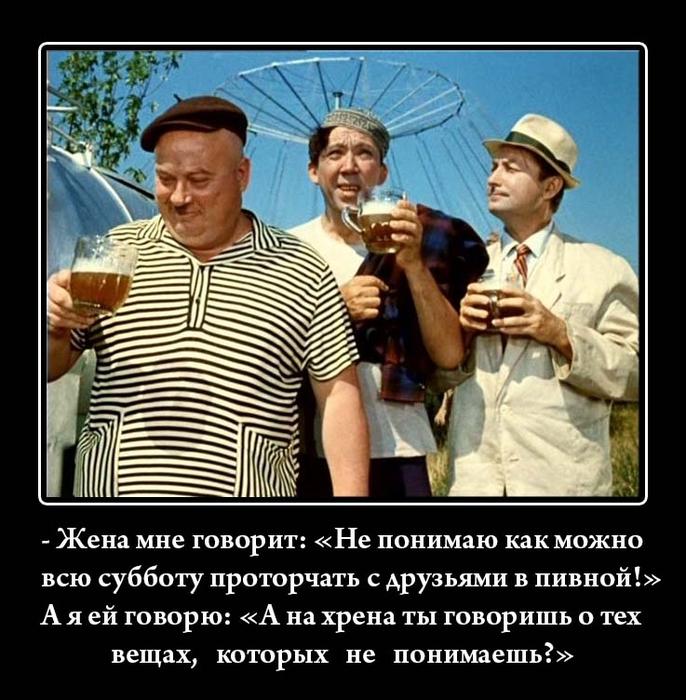анекдот про пиво (686x700, 281Kb)