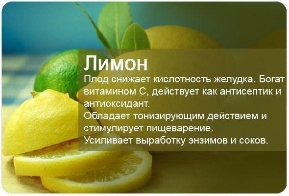 Полезные свойства фруктов6 (590x400, 181Kb)