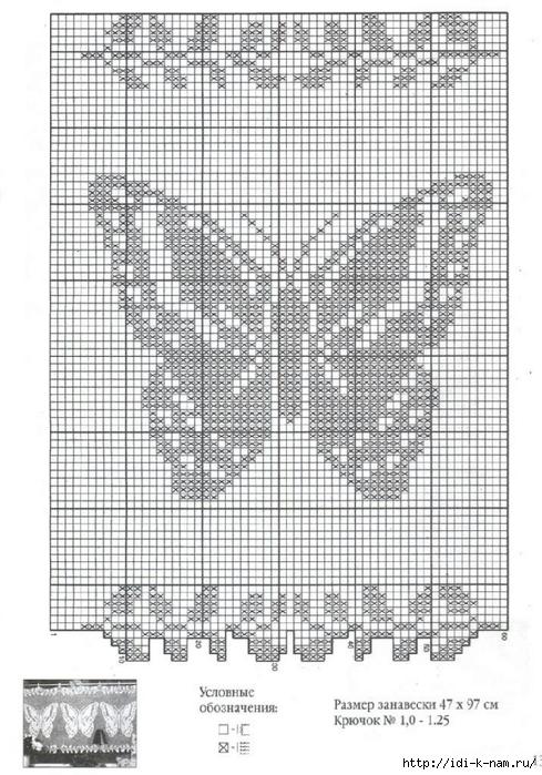СЏ (1) (489x700, 295Kb)