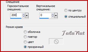 21.jpg/4337747_21 (338x201, 26Kb)