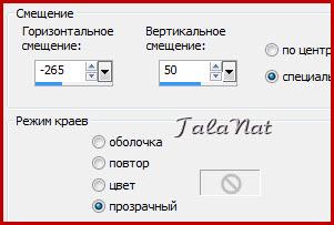27.jpg/4337747_27 (301x203, 22Kb)