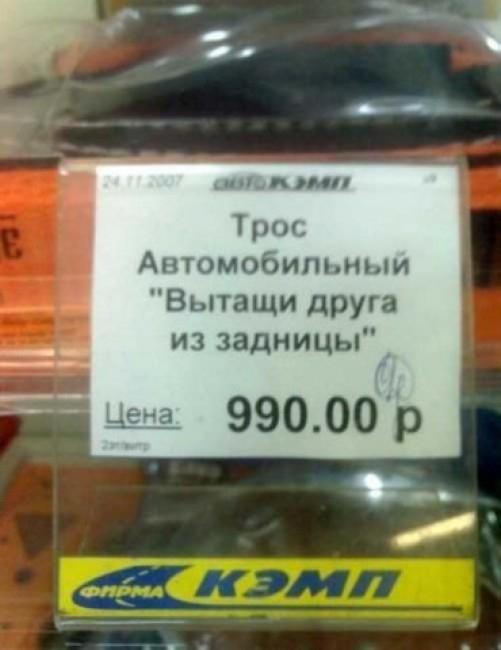1358340878_veselye-nadpisi-3 (501x650, 187Kb)