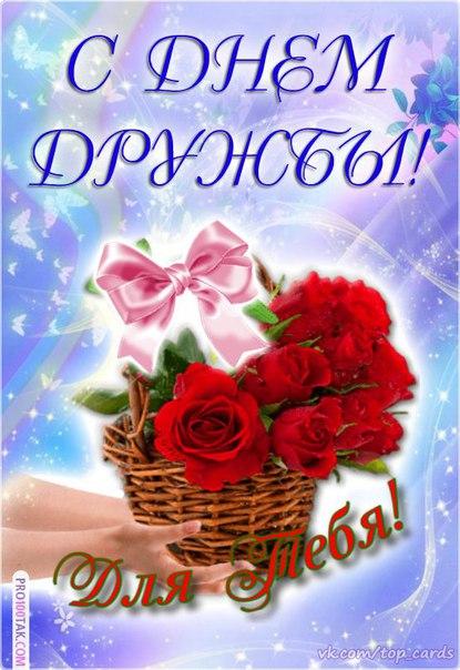 4924802_den_dryjbi3 (415x604, 70Kb)