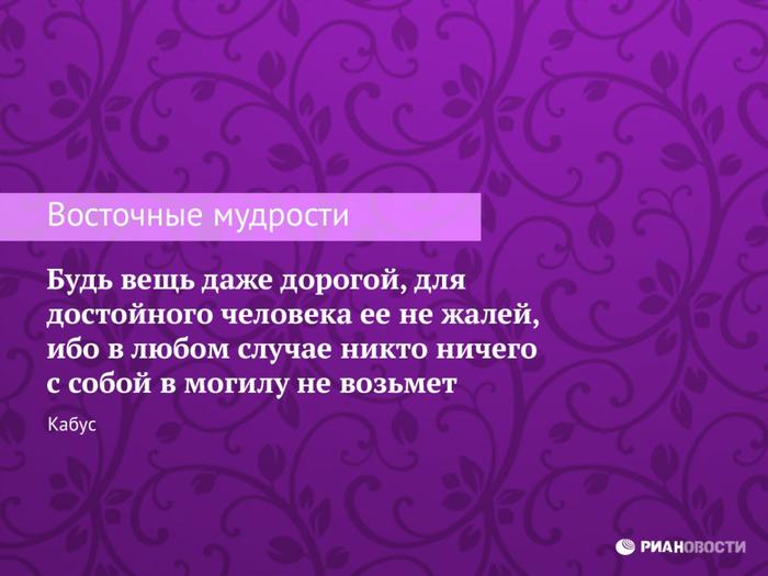 DtC5pyab7xY (700x525, 308Kb)