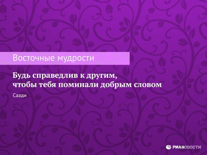 fYc4OYOttZU (700x525, 282Kb)