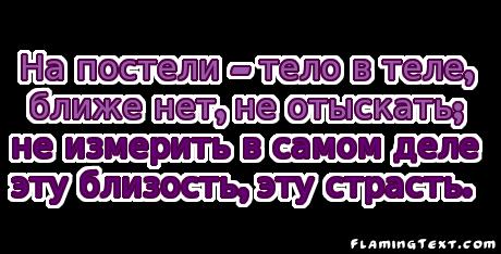 coollogo_com-145351244 (460x234, 56Kb)