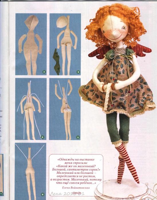 Кукла из капрона своими руками фото 708