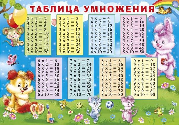 KQZmq-tgEDc (604x424, 104Kb)