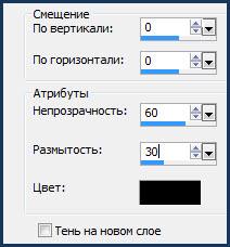 4337747_15_1_ (212x228, 22Kb)
