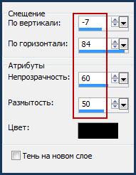 4337747_26 (191x246, 22Kb)