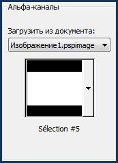 4337747_28 (173x238, 13Kb)