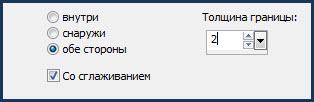 4337747_30 (314x102, 12Kb)