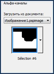 4337747_33 (173x238, 15Kb)