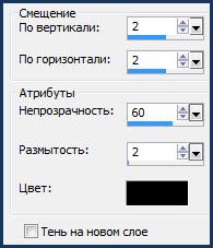 4337747_37 (195x227, 19Kb)