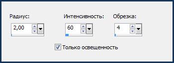 4337747_39 (350x128, 15Kb)