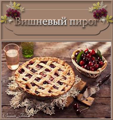 aramat_0539ф (380x401, 107Kb)