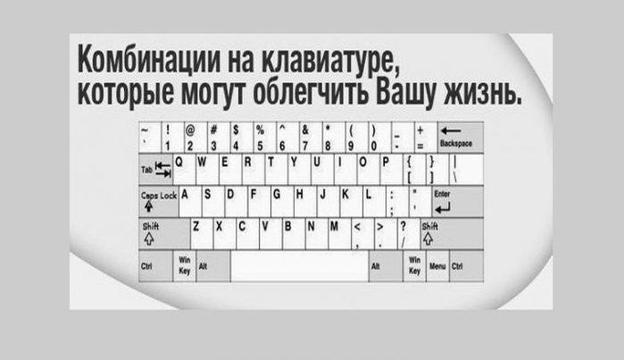 FEF_6xTevks1___720x415 (700x403, 32Kb)