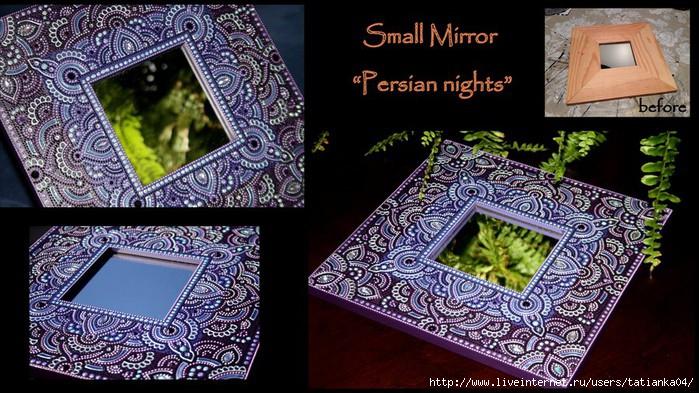 My Craft_Small Mirror_Persian nights (700x393, 259Kb)