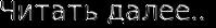cooltext121401480263316 (199x26, 6Kb)