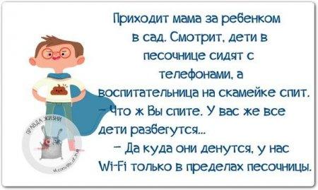 1437566806_l-rkq7rga2u (450x269, 108Kb)