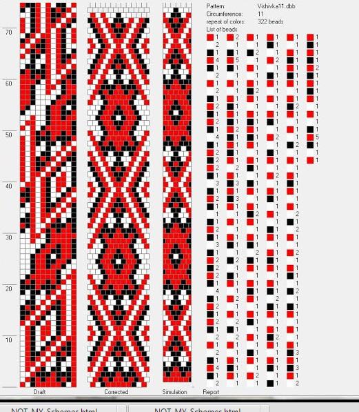 Безымянный (521x597, 182Kb)