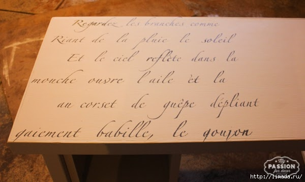 French Poem Desk-12 (600x358, 94Kb)