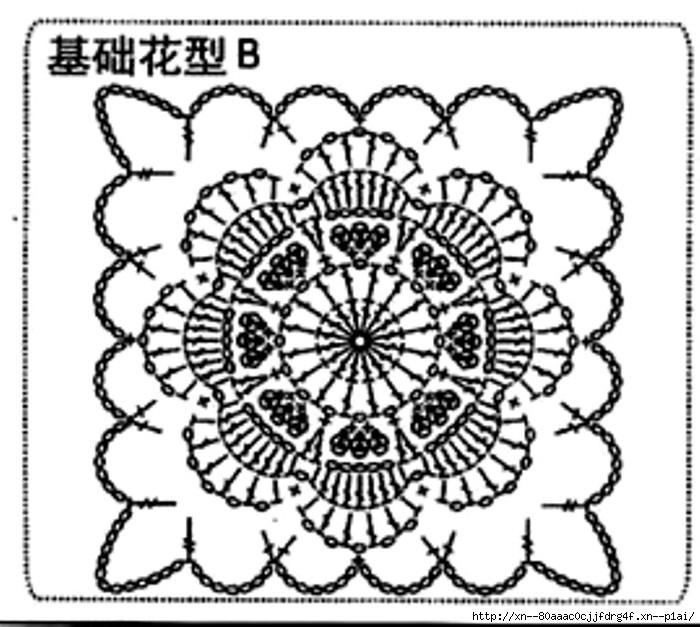 image (23) (700x627, 208Kb)
